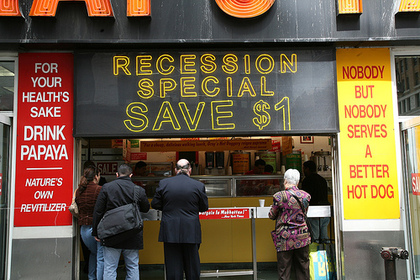Large recessionspecial